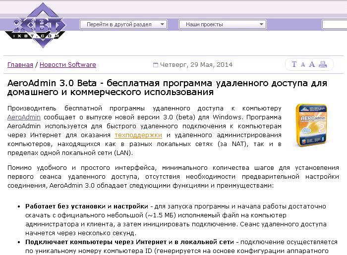 Продвижение сайта с помощью пресс-релиза прогонка xrumer Первоуральск